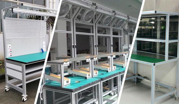 铝型材dian气工作台